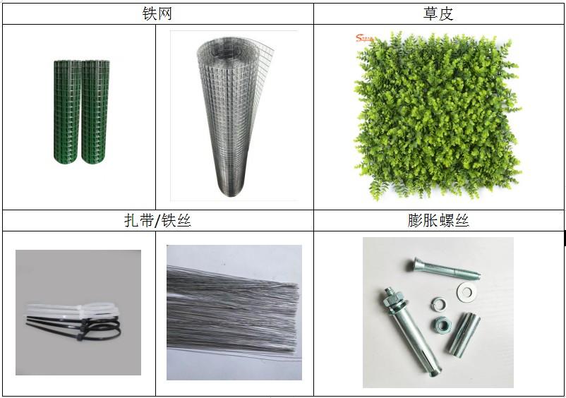 仿真植物墙安装方法过程_仿真植物墙如何安装.jpg