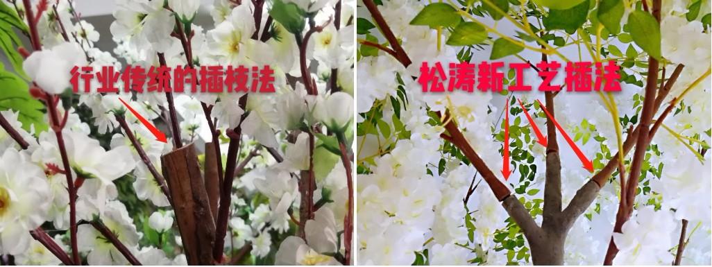 松涛仿真树新工艺的特点及仿真树的竞争优势