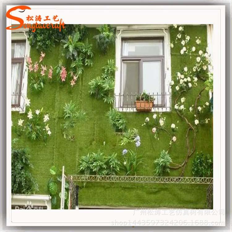 松涛仿真植物墙的优势